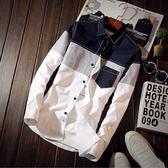 Mao 最新款經典復古拼色造型百搭長袖襯衫