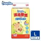 滿意寶寶 活潑寶寶紙尿褲L(184片/ 箱)-箱購