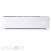 (含標準安裝)禾聯變頻分離式冷氣6坪HI-N36/HO-N36
