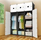 簡易衣櫃臥室仿實木塑料收納櫃子組裝布藝簡約現代經濟型鋼架衣櫥【新店開張8折促銷】
