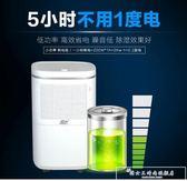 除濕機家用臥室小型空氣吸濕器地下室工業抽濕大功率幹燥機CY『韓女王』