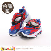 男童鞋 台灣製蜘蛛人正版閃燈運動鞋 魔法Baby