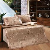 涼墊/竹席 家紡三件套單雙人夏季席子學生宿舍床可折疊冰絲席
