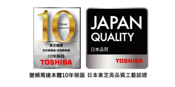 【TOSHIBA東芝】變頻16公斤洗衣機(AW-DG16WAG)送安裝+舊機回收/免運費