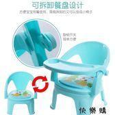 兒童餐椅叫叫椅帶餐盤寶寶吃飯桌