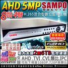 【台灣安防】監視器 AHD 1440P ...