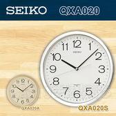 CASIO 手錶專賣店 SEIKO 精工 掛鐘專賣店 QXA020S/QXA020 白面黑字掛鐘