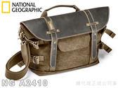 EGE 一番購】National Geographic 國家地理 新非洲系列 NG A2140 小型單肩包【公司貨】