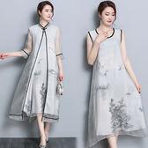 【韓國K.W.】(預購)  M~2XL 優雅水墨印花兩件套仿絲套裝