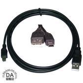 mini USB 轉 USB 傳輸線 轉接線 充電線 150公分(11-018)