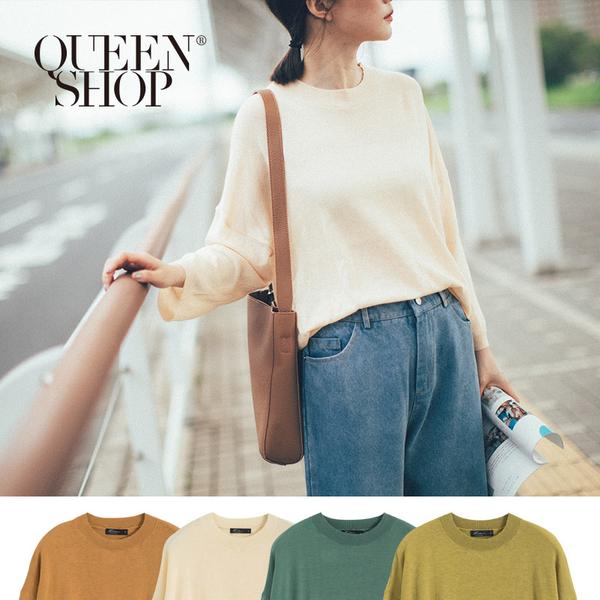 Queen Shop【01012317】素色前短後長七分袖針織上衣 四色售*現+預*