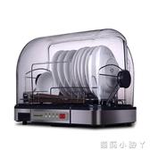 消毒櫃立式家用迷你小型不銹鋼消毒碗櫃廚房烘乾保潔櫃 220v NMS蘿莉小腳ㄚ