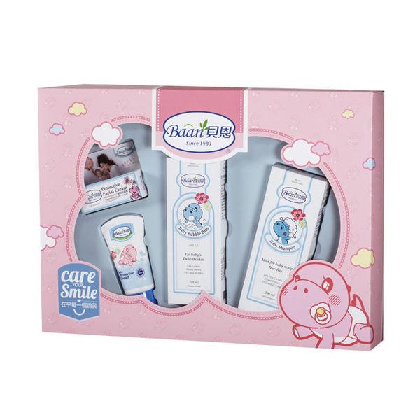 貝恩 嬰兒歡心禮盒4件組(附提袋)