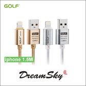 GOLF 合金傳輸線1 5 米Apple iphone Lightning USB 2 1