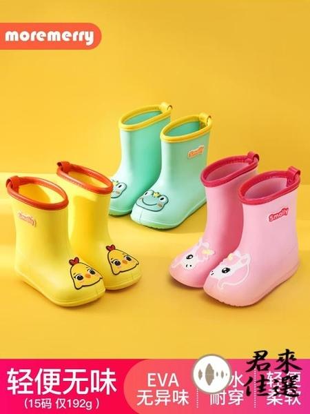 兒童雨鞋防滑防水雨靴可愛水靴男女童水鞋【君來佳選】