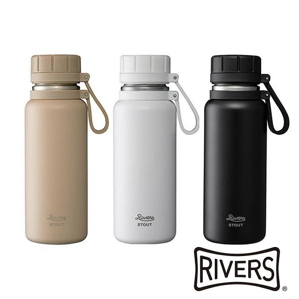 日本 Rivers VACUUM真空保溫瓶500ml-共5色