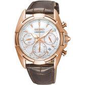 SEIKO精工 晶鑽計時手錶-珍珠貝x咖啡/36mm 7T12-0CK0K(SRW784P1)