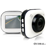 Buy917 CORAL DVR-628p 1080P 熊貓眼行車紀錄器 G-Sencor碰撞緊急鎖(送8G記憶卡)