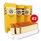 蜂蜜蛋糕280g,2盒特價(蛋糕/蜂蜜/花粉/蜂王乳/蜂膠/蜂產品專賣)【養蜂人家】