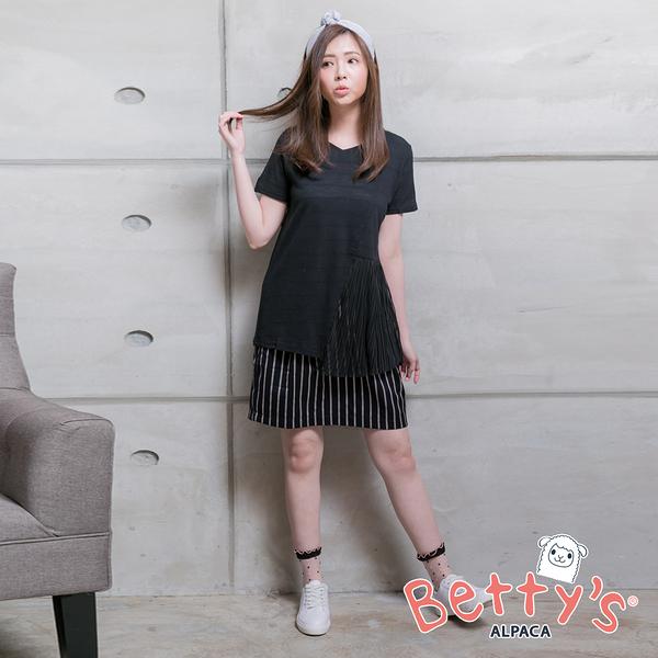 betty's貝蒂思 金屬拉鍊直線條壓褶短裙(深藍)
