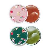 韓國 JayJun 凝膠眼膜 (30對/盒) 洛神花茶/綠茶 ◆86小舖 ◆