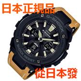 免運費新品 日本正規貨 CASIO 卡西歐手錶 G-SHOCK GST-W120L-1BJF 太陽能多局電波男錶 稀有品 限量款