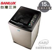 【佳麗寶】-留言加碼折扣(台灣三洋SANLUX) 15公斤微電腦單槽洗衣機/SW-15NS6