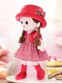 布娃娃女孩公主睡覺抱枕床上公仔玩偶生日禮物可愛毛絨玩具洋娃娃 阿卡娜