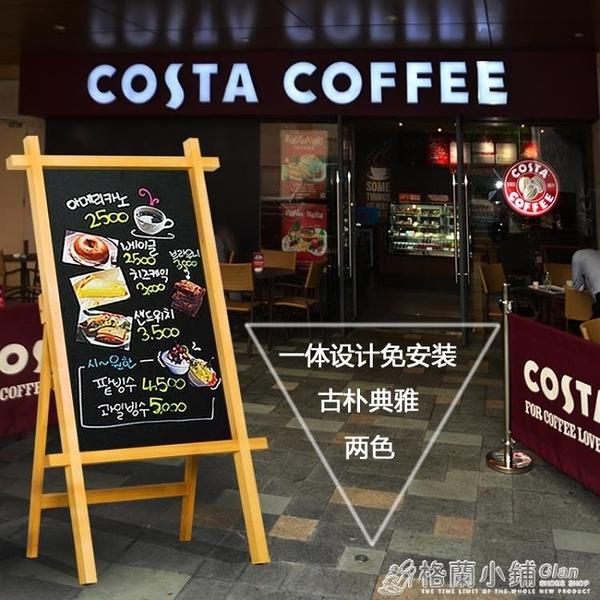 復古做舊立式手寫廣告小黑板 創意造型咖啡館餐廳菜單手寫宣傳板ATF 萬聖節鉅惠