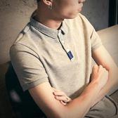 2018新款個性潮男有翻領衣服男士短袖t恤韓版港風青年半袖polo衫 魔方數碼館