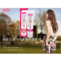 【組合商品】IVY MAISON Must Up美胸霜(100g)Bella Cream