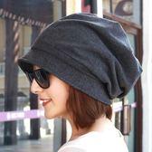 帽子女正韓潮秋季大頭圍顯臉小盆帽八角堆堆帽畫家漁夫光頭月子帽