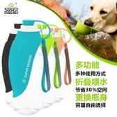寵物狗狗外出水壺便攜水杯隨行杯狗狗貓喝水機戶外喂水用品飲水器  極有家