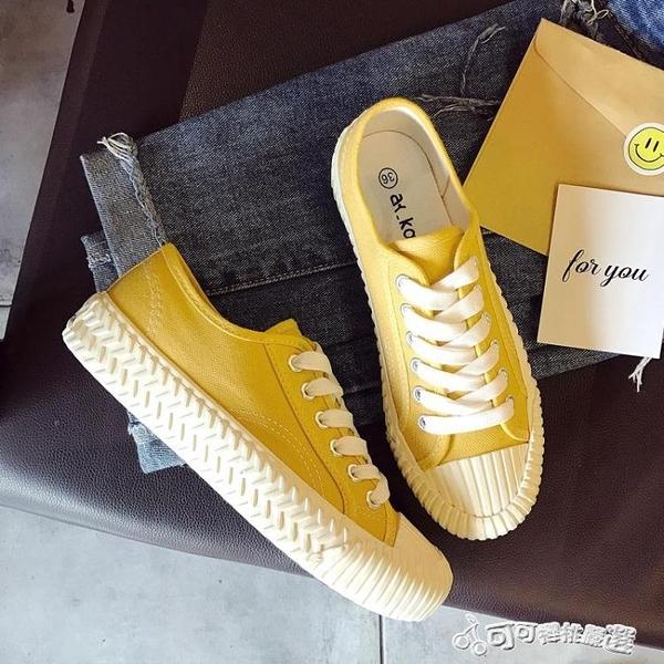帆布鞋-ins黃色帆布鞋子女潮春季山本風街拍餅干鞋復古港風板鞋怪味少女
