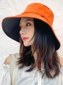 遮陽帽網紅款漁夫帽女夏韓版潮百搭日系遮臉防紫外線帽子大沿防曬遮陽帽 宜室家居