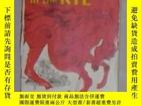 二手書博民逛書店英文原版罕見The Catcher in the Rye by