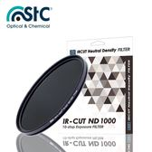 【EC數位】 STC IR-CUT 10-stop ND Filter 82mm 零色偏 ND1000 減光鏡