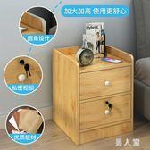 床頭櫃 簡易40cm床邊簡約現代迷你收納儲物小經濟型櫃子 FR13111『男人範』