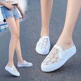 女半托鞋無跟懶人鞋女韓版中大尺碼季一腳蹬孕婦鞋小白鞋網紗透氣女鏤空 qf5581【黑色妹妹】