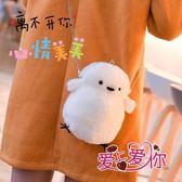 少女小挎包卡通萌小雞毛絨包包女新款冬季可愛斜挎包時尚百搭