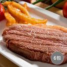 【愛上新鮮】特選美國藍帶嫩肩牛排 x6包(2片/包,100g±10%/片)