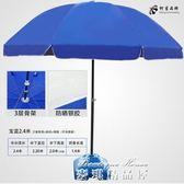 大號戶外遮陽傘擺攤傘大型雨傘太陽傘地攤沙灘傘3米雙層折疊igo  麥琪精品屋