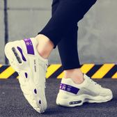 鞋子男韓版青春潮流跑步氣墊鞋百搭學生運動 居享優品