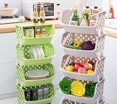 廚房收納筐置物架移動疊加兒童玩具落地式整理多層果蔬菜籃子塑料 優拓