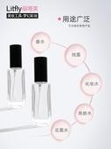 Litfly【2個裝】玻璃噴霧香水瓶化妝品小空瓶迷你旅行便攜分裝瓶   koko時裝店