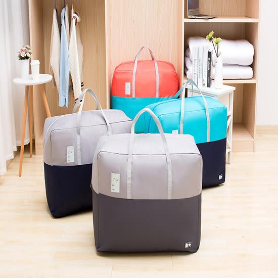 撞色多用途收納袋(大) 防潮 防水 棉被袋 衣服 打包袋 搬家 整理袋 分裝 幼稚園 【Z109】♚MY COLOR♚