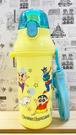 【震撼精品百貨】蠟筆小新_Crayon Shin-chan~日本小新直飲水壺480ML-黃*48840