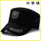 快樂購 棒球帽 平頂帽韓版潮鴨舌帽戶外棒球帽遮陽帽防曬帽