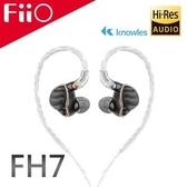 【風雅小舖】【FiiO FH7 一圈四鐵五單元MMCX單晶銅鍍銀可換線耳機】