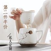 泡茶杯景德鎮手繪茶杯陶瓷杯子禮品定制辦公杯馬克杯帶蓋過濾水杯個人杯 科技藝術館